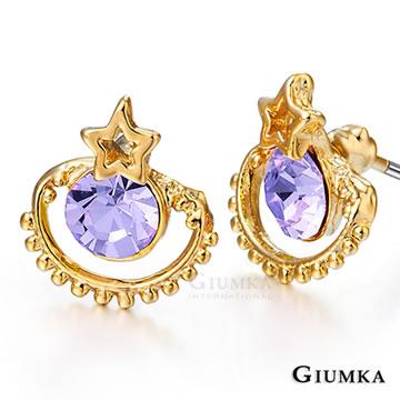 【GIUMKA】金色星球耳環 (紫) MF601-3