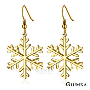 【GIUMKA】金色雪花耳環 MF3028
