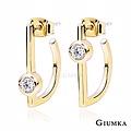 【GIUMKA】寵愛耳環 金色款 MF4005-2