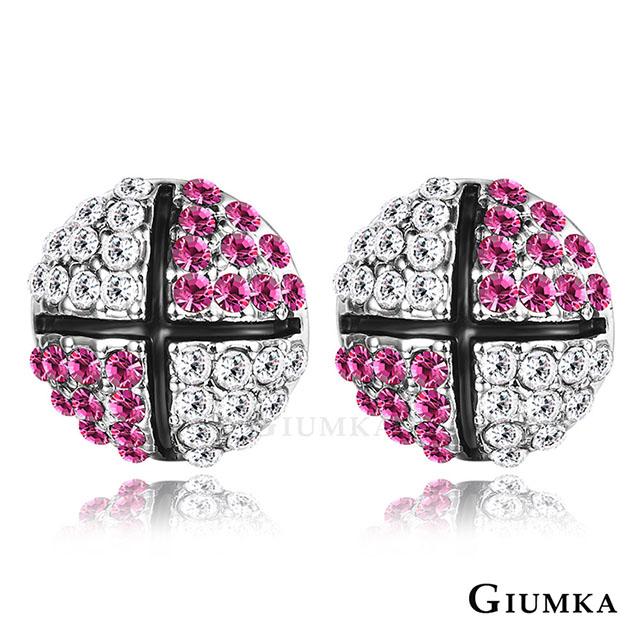 【GIUMKA】滾動愛情耳針式耳環 桃紅水晶 MF4089-2