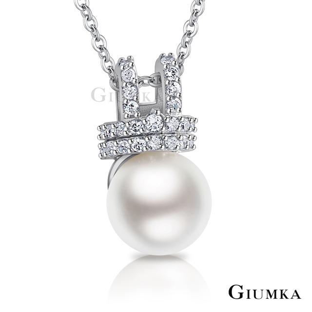 【GIUMKA】白貝珠滿鋯項鍊 MN819-2