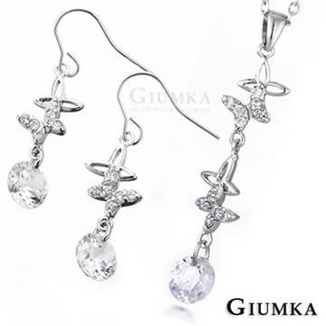 【GIUMKA】白K飾-蝶戀美鋯項鍊耳環套組(白色)