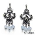 【GIUMKA】民俗風情耳環 古銀藍珠 MF456-1