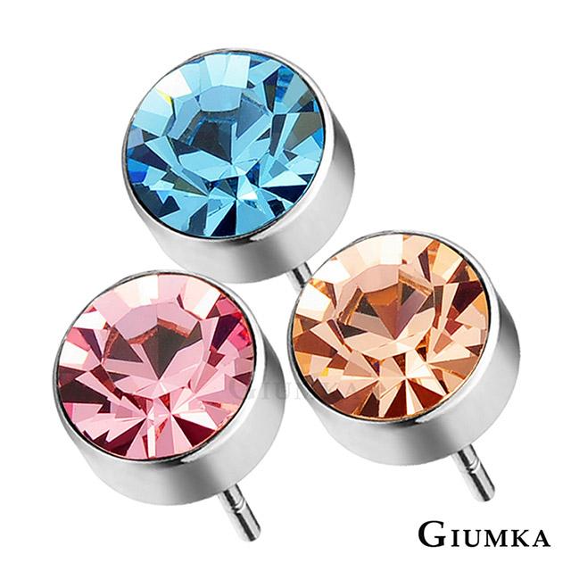 【GIUMKA】晶亮圓鋯耳環 (4mm) MF480
