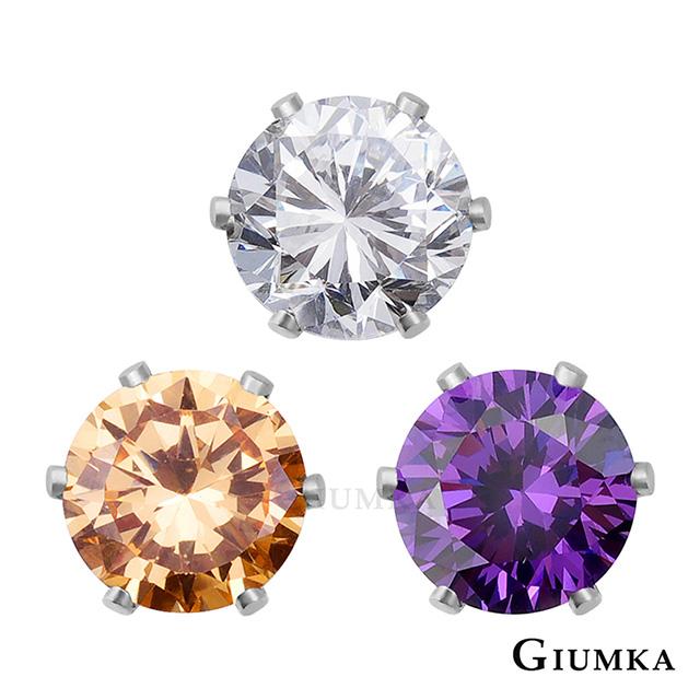 【GIUMKA】閃耀圓鋯耳環 (4mm) MF487