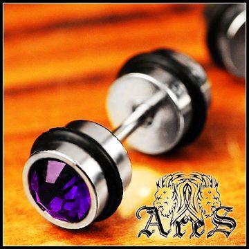 ARES 【斯芬克斯-紫】 白鋼耳環【潮流限量商品】【單顆販售】