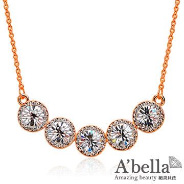 【A'bella浪漫晶飾】閃耀之光水晶項鍊