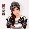 【One Mall】MIT台灣製 雙層內裡+羽毛紗針織手套 - 菱型款 (3色)