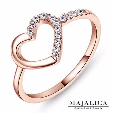 Majalica 愛心純銀尾戒 玫金款 PR4006-2