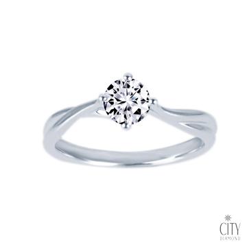 City Diamond『綺麗旅程』52分H&A鑽戒_DR3283
