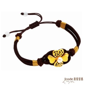 J'code真愛密碼-馨花綻放 純金中國繩手鍊