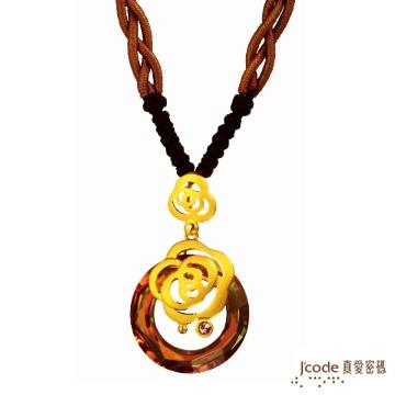 J'code真愛密碼-經典茶花 純金中國繩項鍊