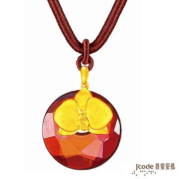 J'code真愛密碼-蕙質蘭心 純金中國繩項鍊(大)