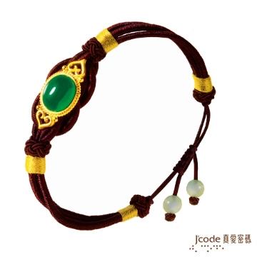 J'code真愛密碼-金玉吉祥 純金中國繩手鍊