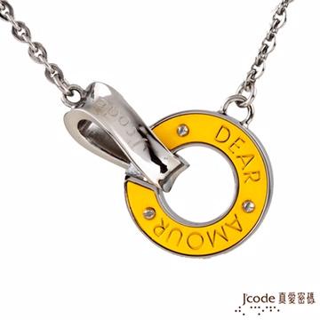 J'code真愛密碼 愛的圈套 純金+白鋼男項鍊