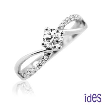 鑽石戒指 ides愛蒂思精選結婚鑽戒30分八心八箭完美車工鑽石