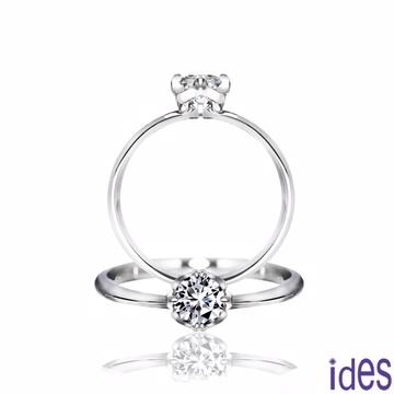 ides愛蒂思 永恆愛戀。精選 30分八心八箭完美車工鑽石戒指