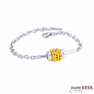 J'code真愛密碼 愛情世界黃金+純銀+白鋼手鍊
