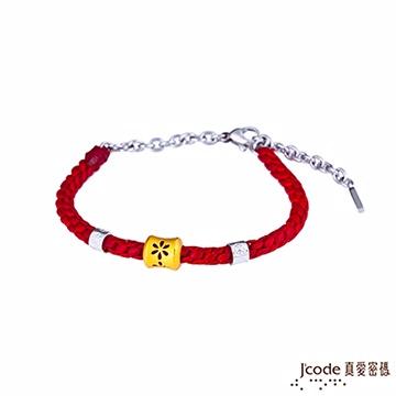 J'code真愛密碼 煙花黃金+純銀編織繩手鍊-紅
