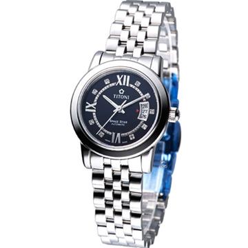 TITONI Spacestar 世紀之星 女用機械錶 23738S-363 黑色