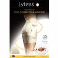 【法國Lytess】塑身美臀束褲