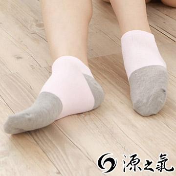 【源之氣】竹炭船型襪/粉+灰(6雙入) RM-30003