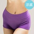 足下物語 抗菌舒型平口褲 (S-L) (紫)