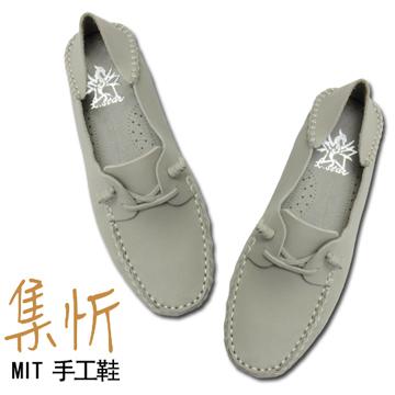 【集忻t.star‧MIT台灣手工鞋】極度柔軟 造型接縫 舒適防滑 豆豆鞋 帆船鞋 休閒鞋『灰色』SGO-327P