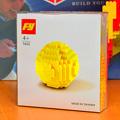 【FY積木大師】1602 黃色保齡球