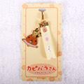 Kapibarasan 水豚君和風系列緞帶手機吊飾(二款)