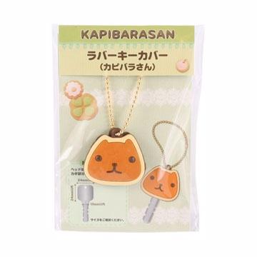 kapibarasan 水豚君餅乾系列鑰匙吊飾(水豚君)