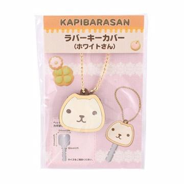 kapibarasan 水豚君餅乾系列鑰匙吊飾(懷特小姐)