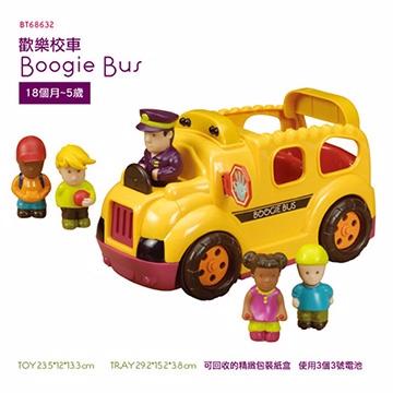 SunnyBaby生活館 美國【B.Toys】歡樂校車