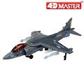 《4D MASTER》戰鬥機系列- AV-8B NIGHTMARE 1:105