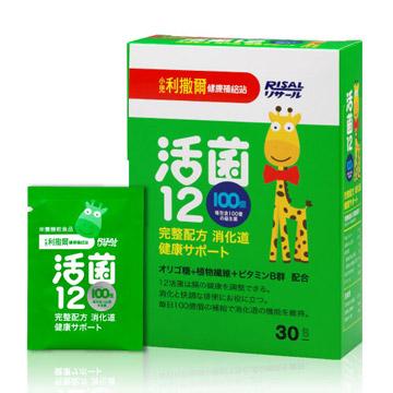 【小兒利撒爾】 活菌12(每包含有100億以上的活性乳酸菌)60包