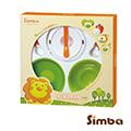 《小獅王辛巴》魔術食物調理器-綠