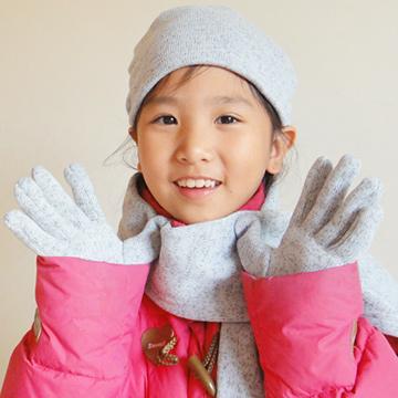 【CoFeel酷咖絨】咖啡混紡兒童時尚保暖手套_灰色