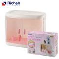 《日本Richell》平頂雙層奶瓶收納箱