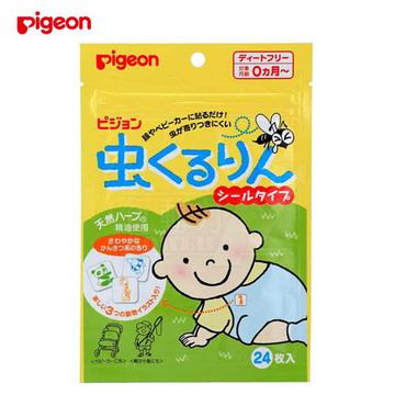 日本《Pigeon 貝親》防蚊蟲貼布【日本製造】