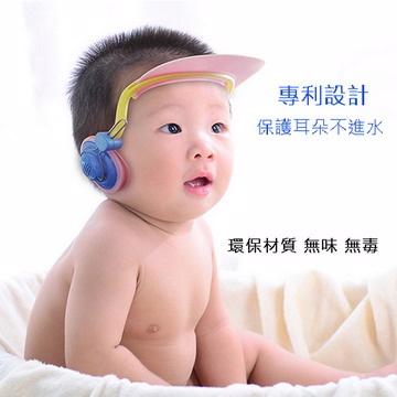 幼兒耳罩式防水洗頭帽