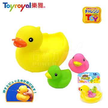 日本《樂雅 Toyroyal》軟膠洗澡玩具【鴨鴨組】