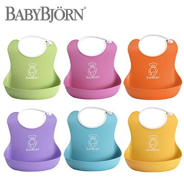 BABY BJORN 防碎屑圍兜 (5色選擇)