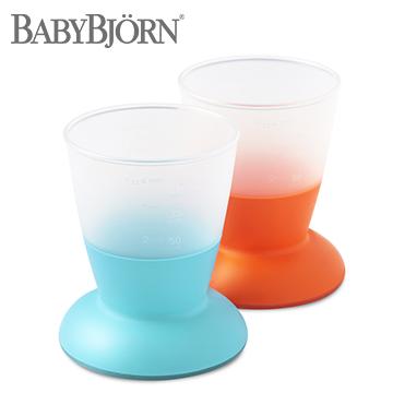 BABY BJORN 防滑杯2入組 (4色選擇)