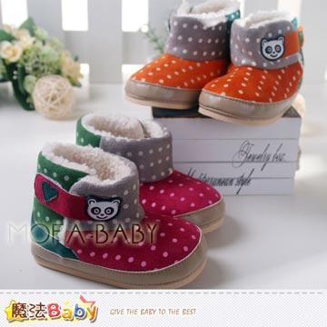 魔法Baby~繽紛點點兒童雪靴(紅.桔)~sh3249