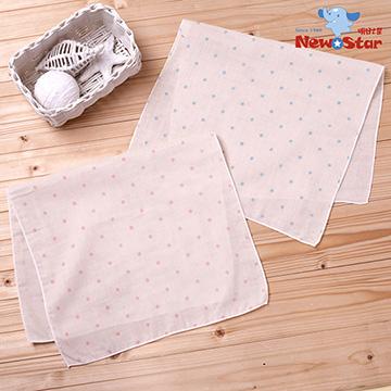 有機棉~棉紗洗澡巾(碎花、2條入)藍、粉可選
