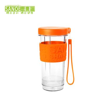 《思樂誼SANOE》 七彩繽紛隨身杯-橙 GO CUP