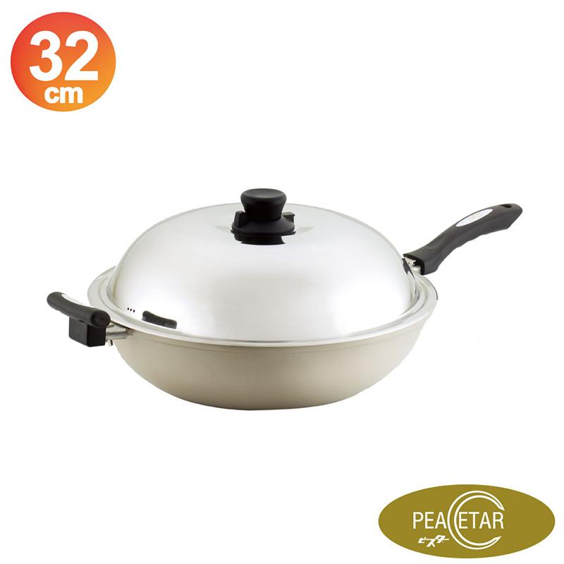 必仕達 Peacetar 輕食主義深型料理鍋(32cm)