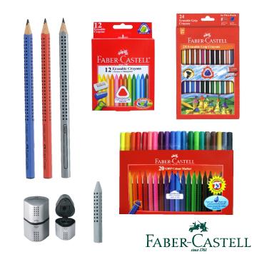 Faber-Castell 紅色系 分享好康 自用送禮首選組