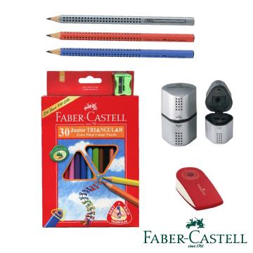 Faber-Castell 紅色系 乖寶寶 進階學齡塗鴉組