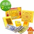 金發財金 紙 祖先金系列 小年節傳統簡單祖先金 2入組 含冥國台幣金銀元